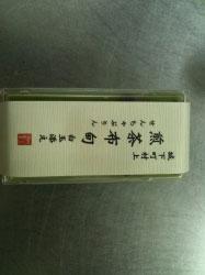 omiyage-04.jpg
