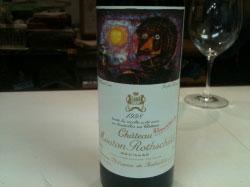 wine-98.jpg